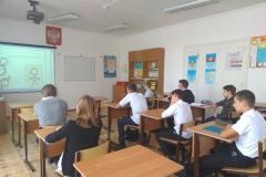 Урок Интернет безопасности 7 класс 1