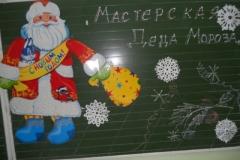phoca_thumb_l_masterskaja deda moroza 1