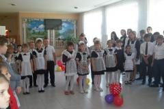 праздничный номер ко дню учителя