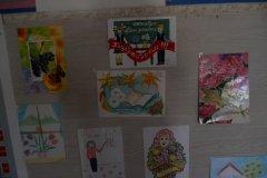 конкурс рисунков ко дню учителя